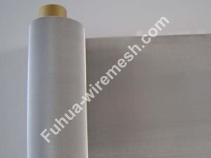 Products Anping Fuhua Wire Mesh Co